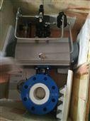 气动V型陶瓷调节球阀  一核陶瓷阀门