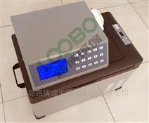 户外采样 LB-8000D便携式水质等比例采样器