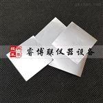 建筑密封材料污染性铝箔 35*35mm