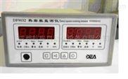 双通道DF9032热膨胀监测仪厂家