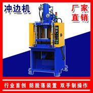 平度鋁制品壓裝機公司