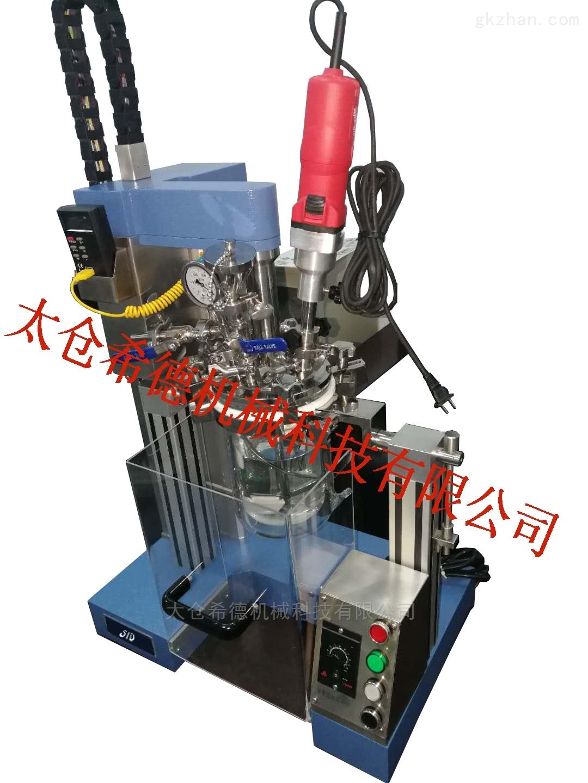 纳米碳管分散机