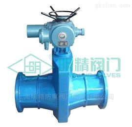 GJ41铝合金电动管夹阀