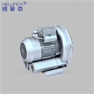 750W切紙機高壓環形鼓風機