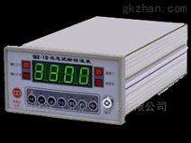 供危急遮断转速表 型号:BXM1-WZ-1D