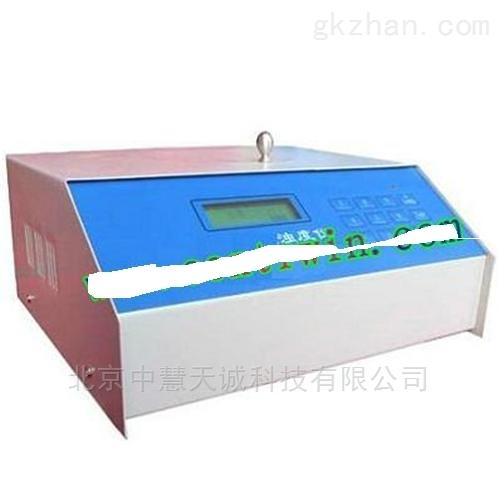 WHL-KTDT-5散射光浊度仪
