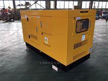 30千瓦柴油发电机HS40KVA型号