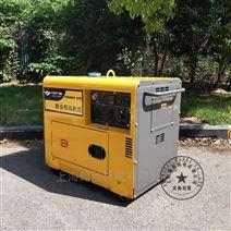 5千瓦柴油发电机静音自启动ATS报价