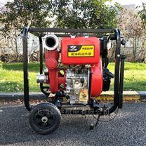 HS25FP型号柴油消防泵