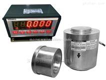 200吨标准测力仪200~2000kN柱式压力传感器