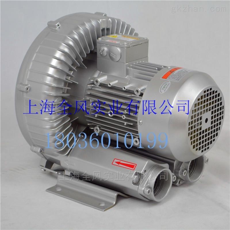 供应送风加热高压风机