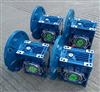 RV050浙江厂家直销RV050三凯蜗轮蜗杆减速机