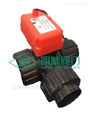 Q961电动塑料三通球阀