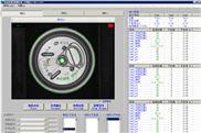 盖子视觉检测系统-盖子视觉检测系统