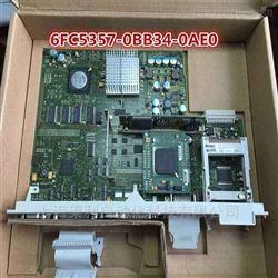 6FC5357-0BB35-0AA0维修