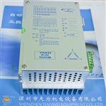 YKA3422MA研控YAKO三相步进电机驱动器