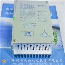 研控YAKO三相步进电机驱动器