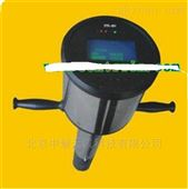 便携式煤质分析仪