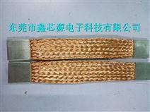 定制各种规格大电流铜编织带软连接