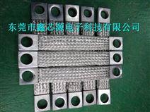 鑫芯源铜导电带供应镀锡铜编织软连接