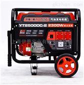 应急2kw低噪音汽油发电机
