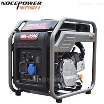 诺克3KW变频汽油发电机