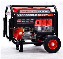 5kw小型汽油單相移動式發電機YT6500DC-2