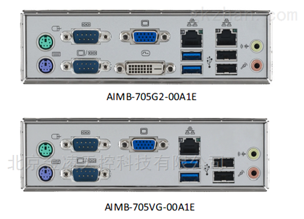 研华主板AIMB-705