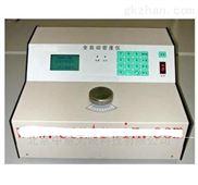MDM-DY350全自动密度仪