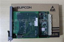 浙江中控 控制站I/O卡件XP243X  发货迅速