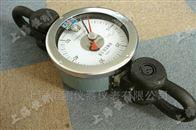 20吨指针测力计煤田重力测量专用
