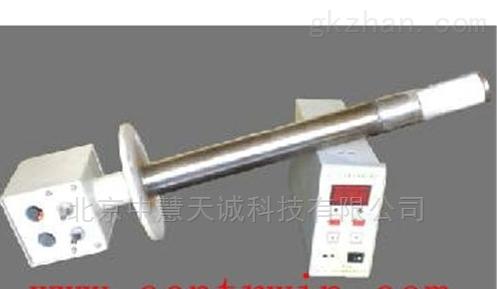 直插式智能氧化锆氧浓度分析仪