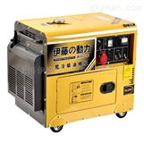 伊藤5kw小型移动式三相静音柴油发电机