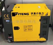 YT8100T3上海伊藤8kw静音三相柴油发电机
