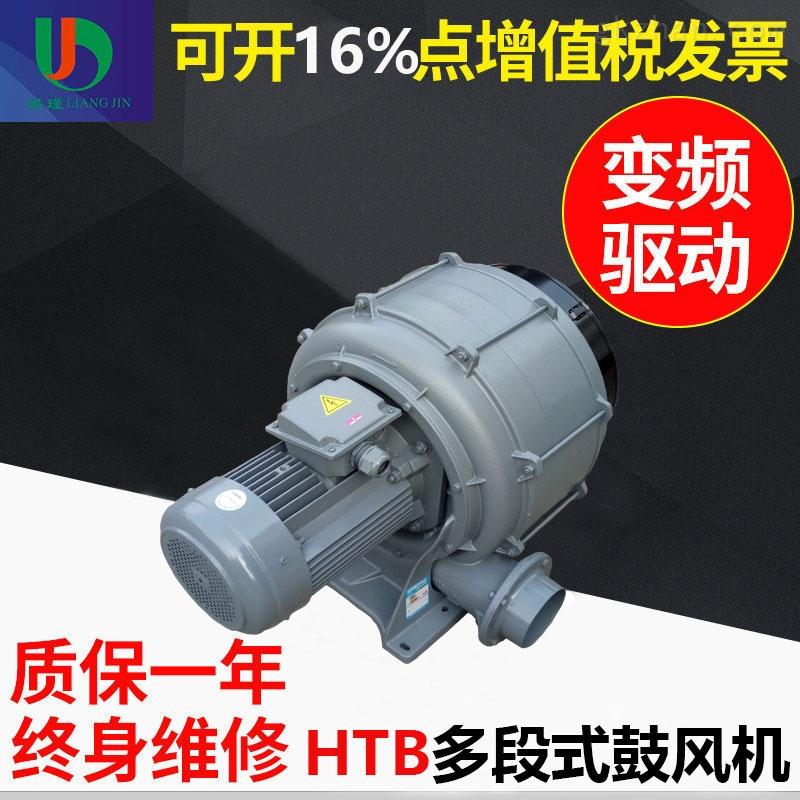 原装全风HTB多段透浦式风机销售