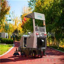XLS-1750小型驾驶式电动扫地车直销