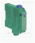 安全栅KFD2-CD-EX1.32-08优价供应