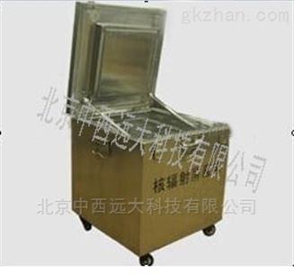 中西特价放射性物质收纳屏蔽容器