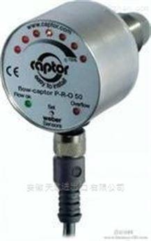 欧美进口WEBER系列IB2400热金属检测器