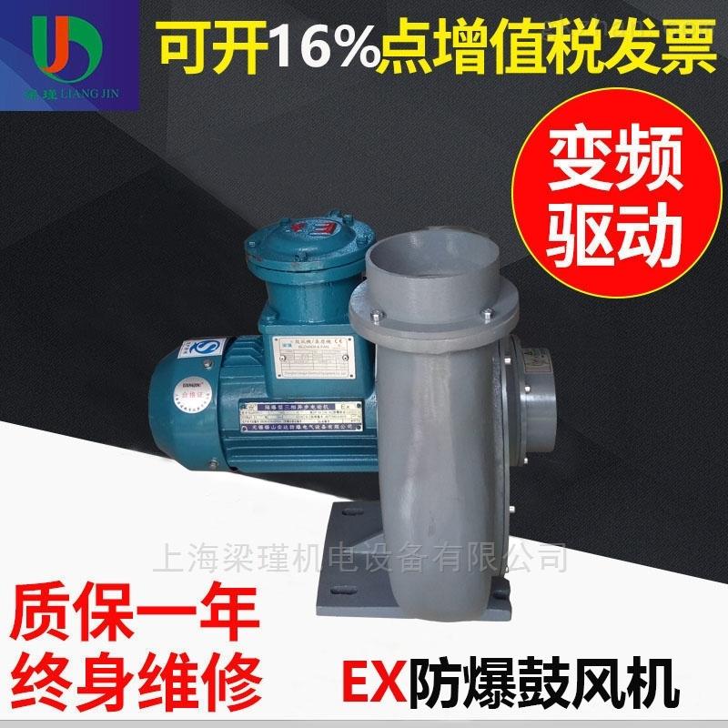 除尘设备专用1.5KW防爆鼓风机现货