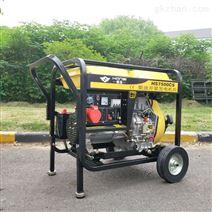 新款翰丝小型柴油发电机6KW