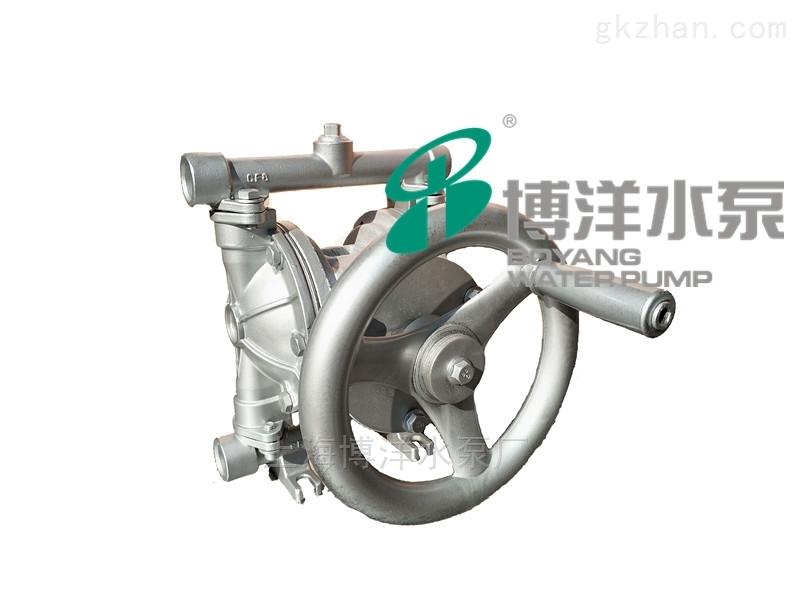 手动隔膜泵流量