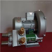 切纸机械设备专用漩涡式气泵