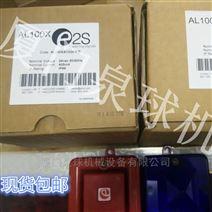 E2S声光报警器A121DC48R A121 48V dc Red