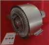 2QB820-SHH17環型風機-高壓環型鼓風機