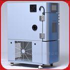 小型环境试验箱恒温恒湿机维修
