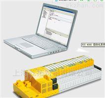 进口皮尔兹PILZ自动化控制器正确使用