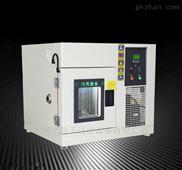 恒温恒湿老化试验箱 桌上型检测仪器生产商