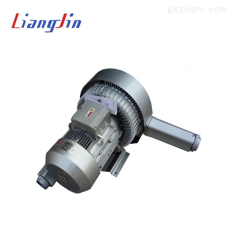 厂家直销双段式漩涡气泵 旋涡式气泵