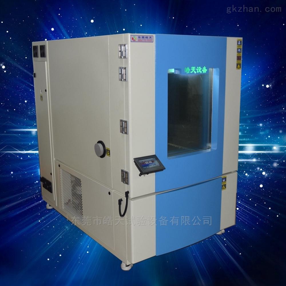 大型程控式高低温湿热试验箱维修